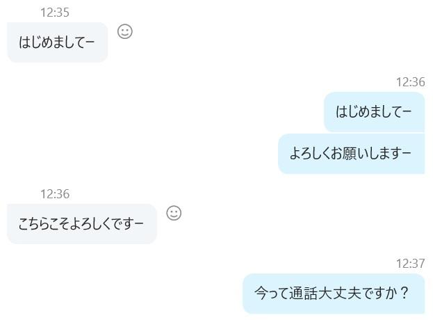 f:id:dai-diary:20190522015401j:plain