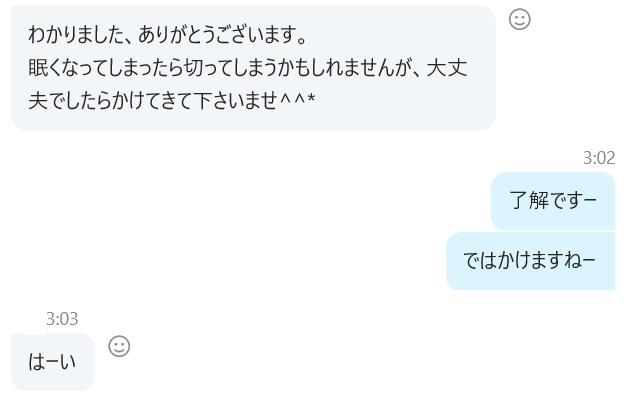 f:id:dai-diary:20190522020832j:plain