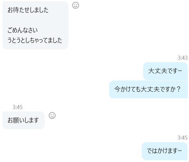f:id:dai-diary:20190522024016p:plain