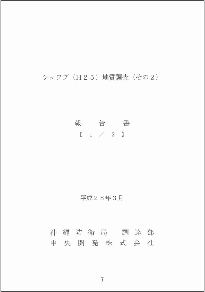 f:id:dai-diary:20190602011921j:plain