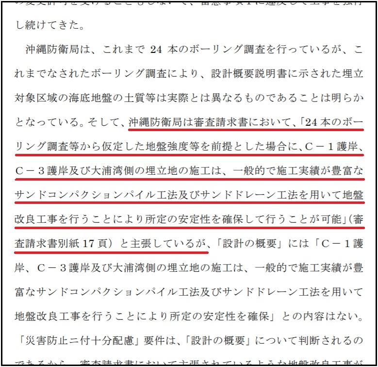 f:id:dai-diary:20190613035640j:plain