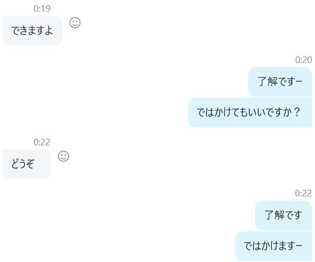 f:id:dai-diary:20190630093458j:plain