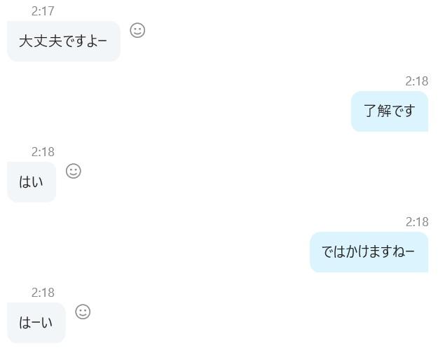 f:id:dai-diary:20190630093750j:plain