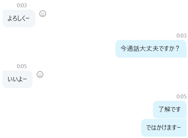 f:id:dai-diary:20190630093818j:plain