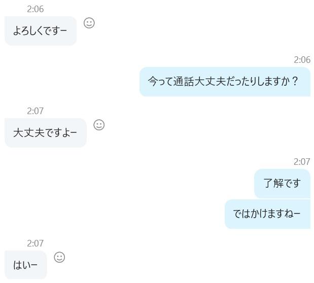 f:id:dai-diary:20190630093846j:plain