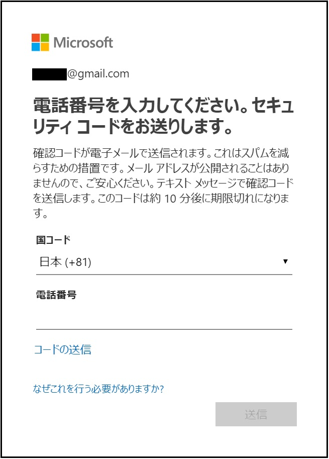 f:id:dai-diary:20190703012617j:plain