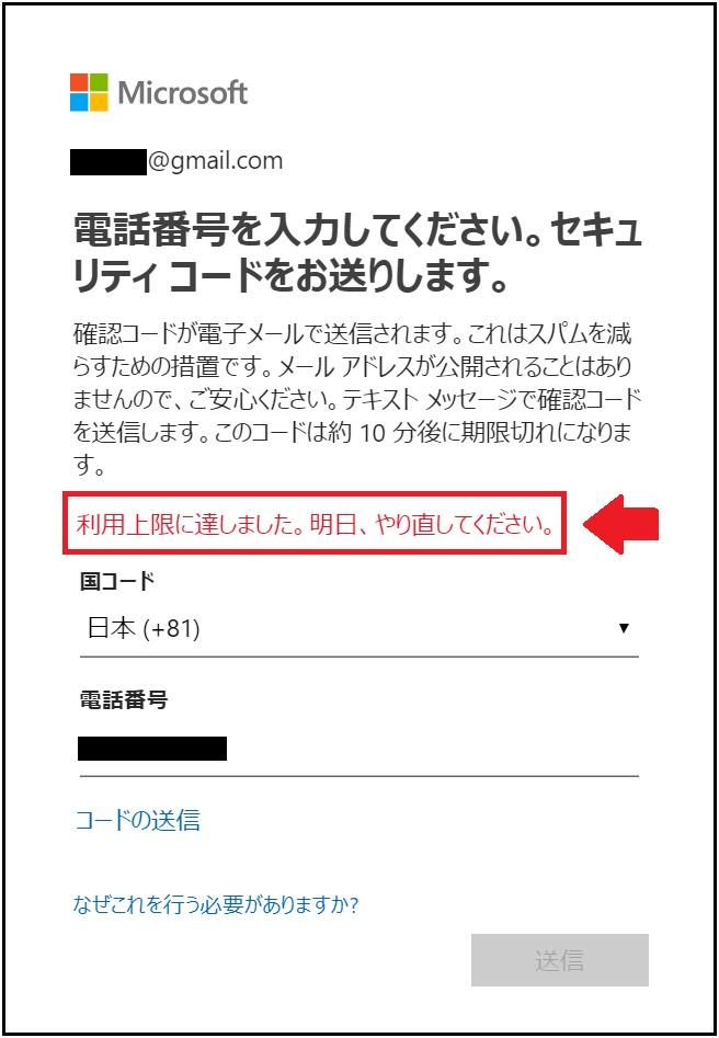 f:id:dai-diary:20190703020029j:plain