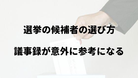 f:id:dai-diary:20190708014658j:plain