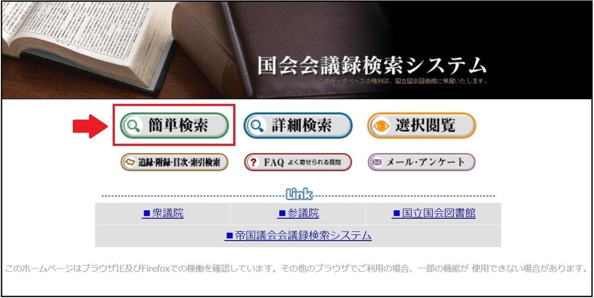 f:id:dai-diary:20190708022520j:plain