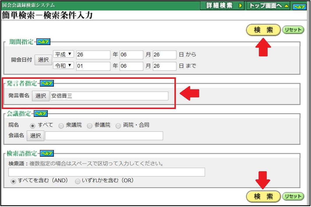 f:id:dai-diary:20190708025310j:plain