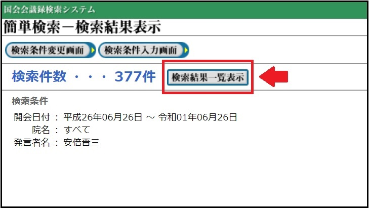f:id:dai-diary:20190708030124j:plain