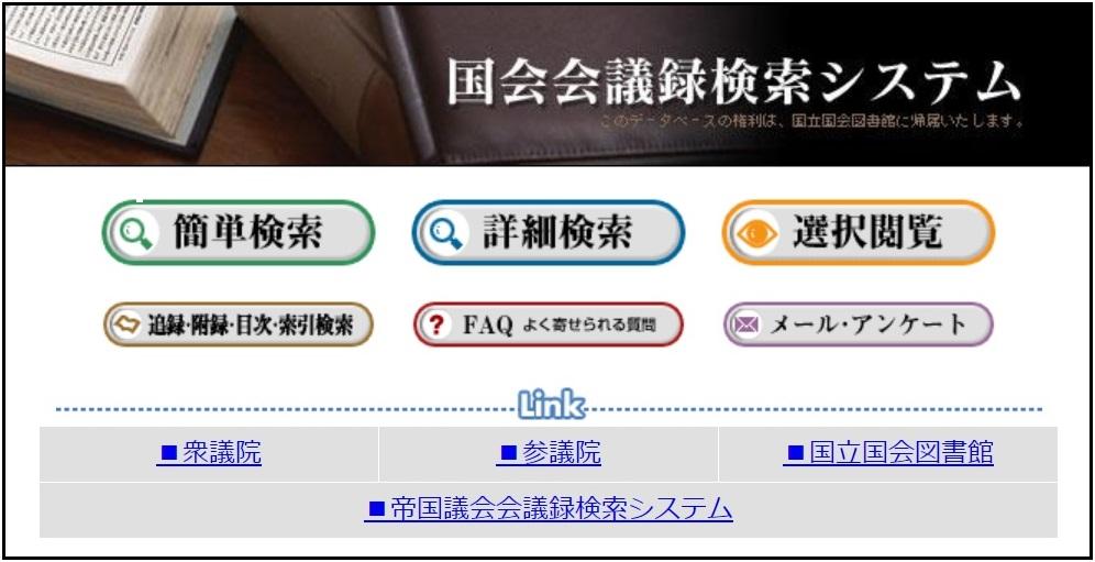 f:id:dai-diary:20190708040709j:plain