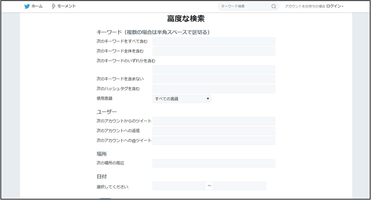 f:id:dai-diary:20190708042838j:plain
