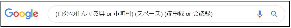 f:id:dai-diary:20190709022727j:plain