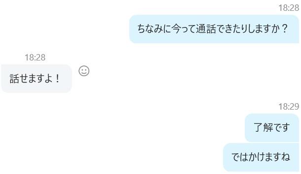 f:id:dai-diary:20190710014104j:plain