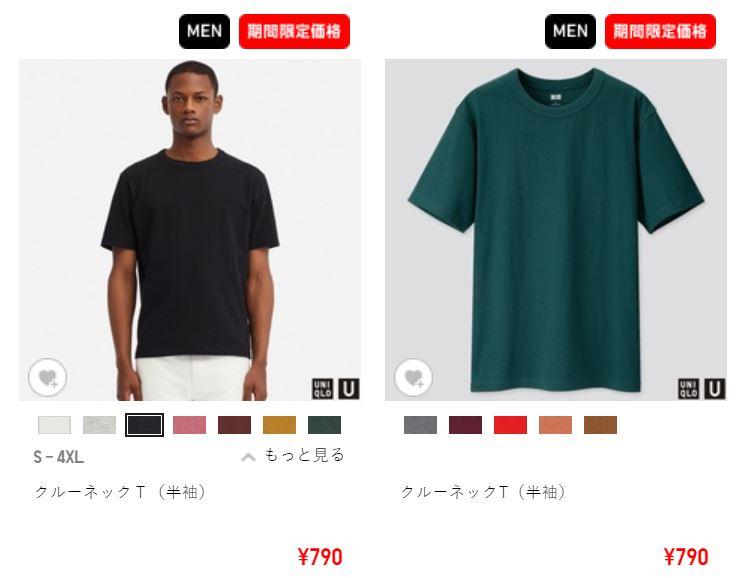 f:id:dai-diary:20190729031341j:plain
