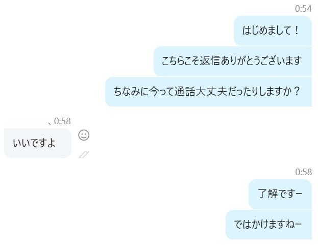 f:id:dai-diary:20190729224000j:plain