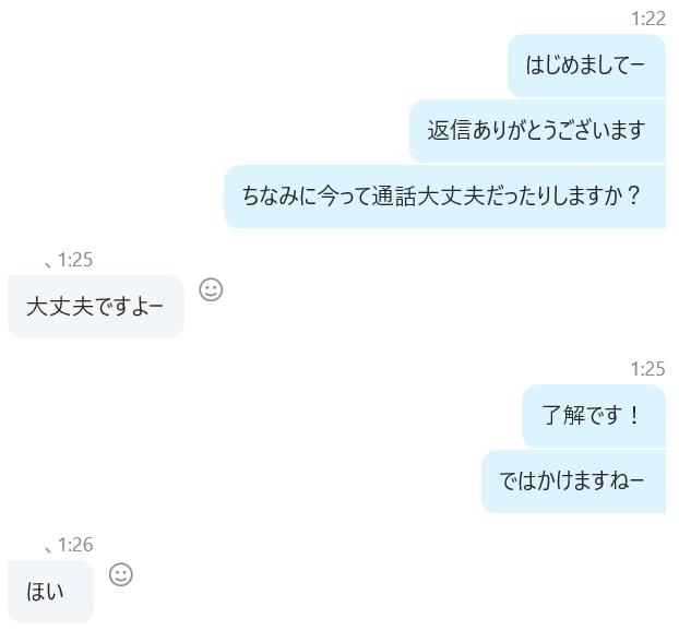 f:id:dai-diary:20190729224504j:plain