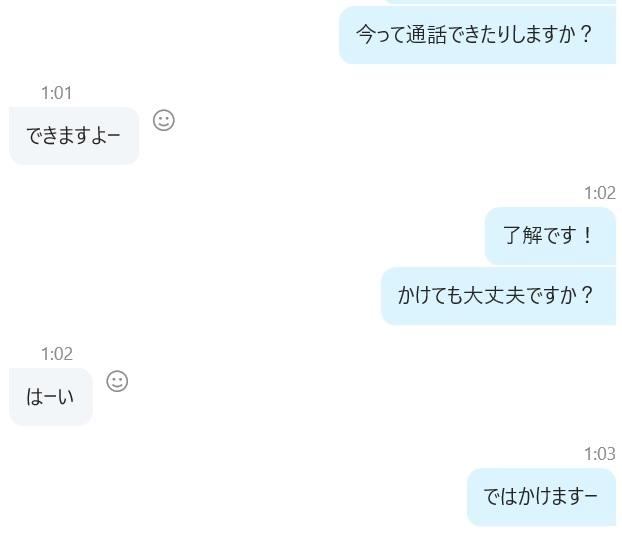 f:id:dai-diary:20190730011125j:plain