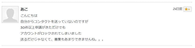 f:id:dai-diary:20190731020611j:plain