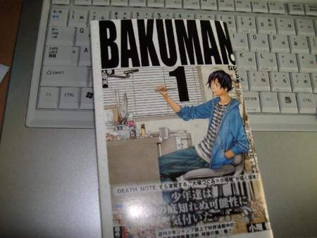 f:id:dai-ki:20090108103624j:image:w350