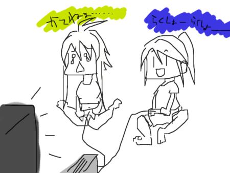 f:id:dai-ki:20100221214152p:image