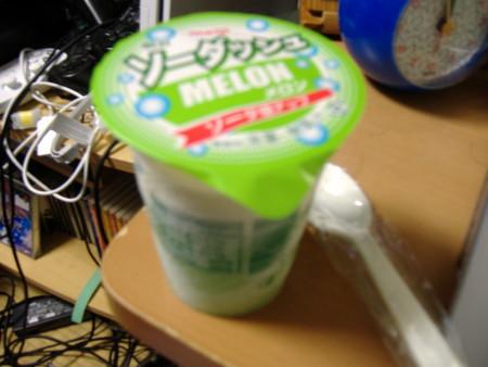 f:id:dai-ki:20100628120240j:image:w300