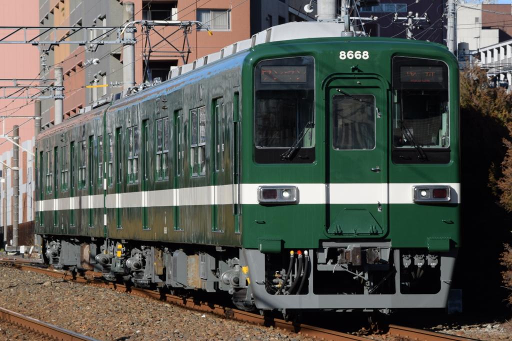 f:id:dai-yu-syun-ryou:20170219082152j:plain