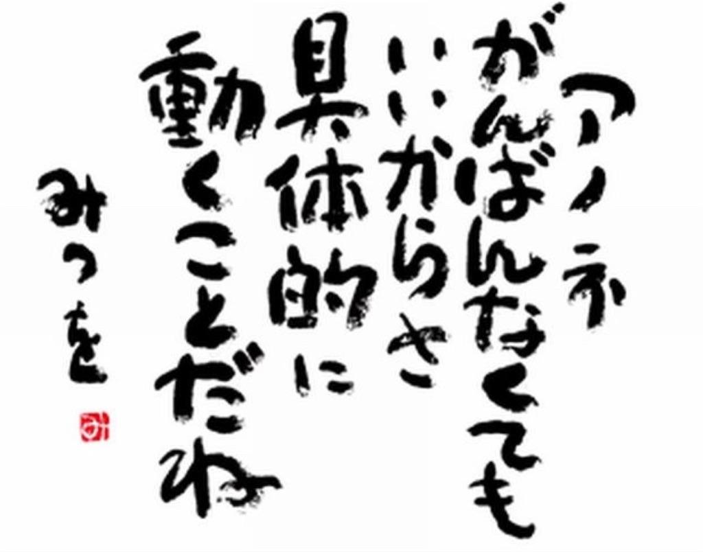 f:id:dai1020557:20210630225308j:image