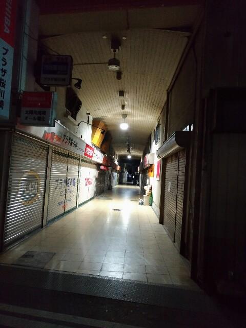 f:id:dai1110chunney:20170321150010j:image