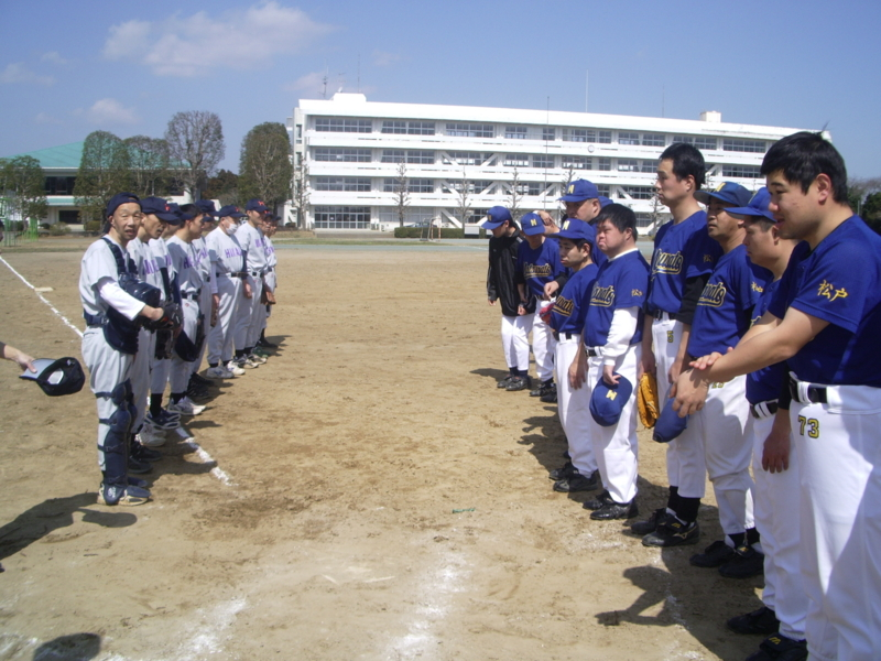 ソフトボール練習試合