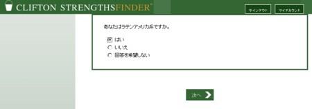 f:id:dai4649:20090514013840j:image