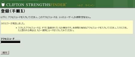 f:id:dai4649:20090514013841j:image
