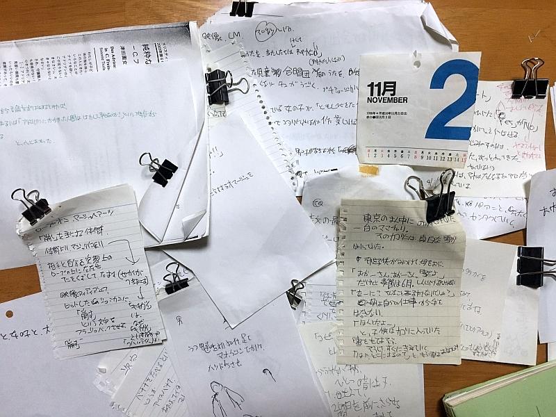 f:id:dai46u:20160424001412j:plain