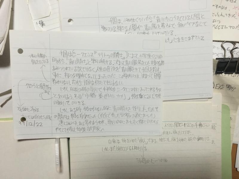 f:id:dai46u:20160430164951j:plain
