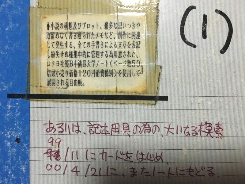 f:id:dai46u:20160430164952j:plain