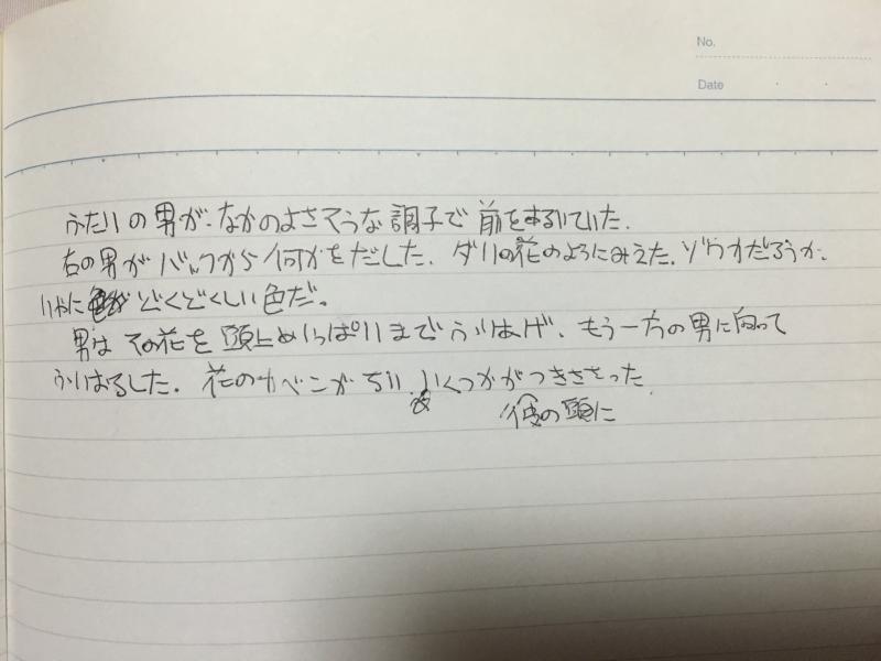 f:id:dai46u:20160430164954j:plain