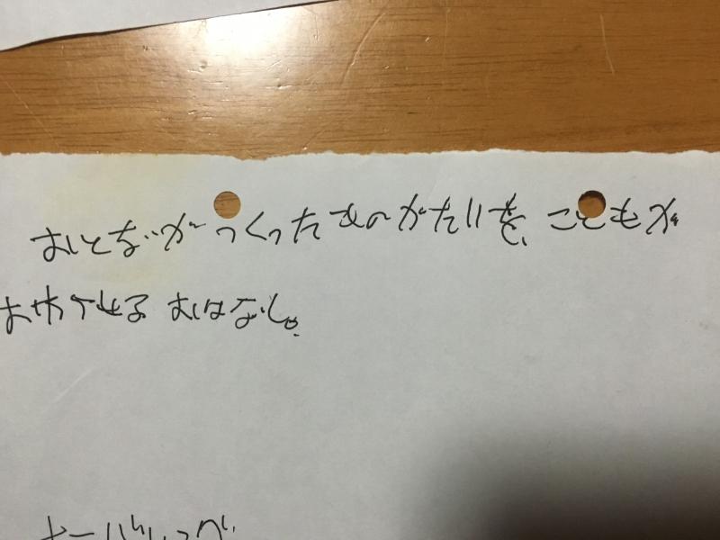 f:id:dai46u:20160430164955j:plain