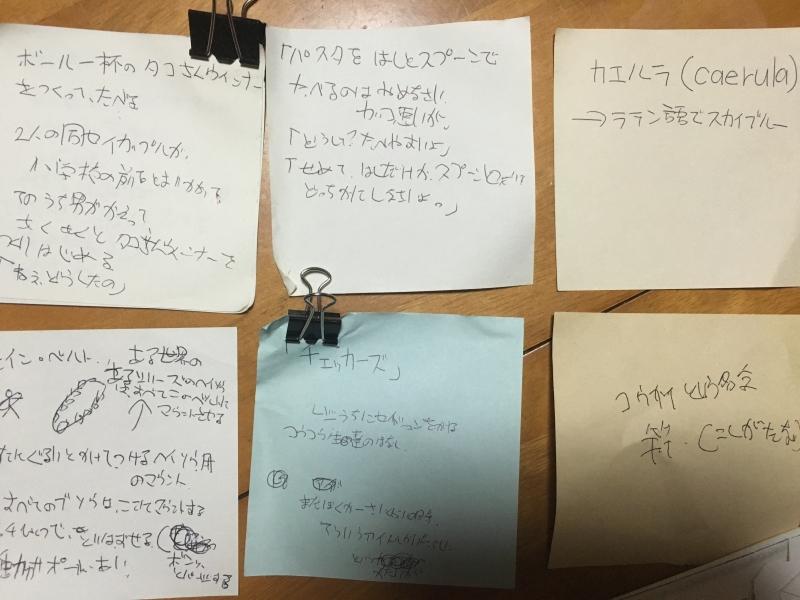 f:id:dai46u:20160430170342j:plain