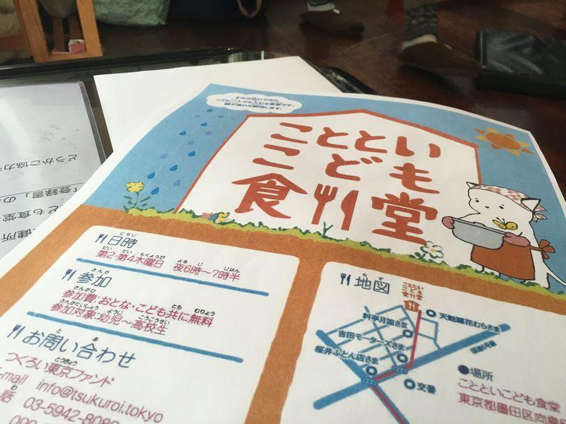 f:id:dai46u:20170615194810j:plain