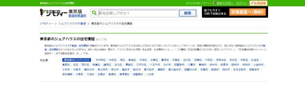 f:id:dai46u:20171015110442j:plain