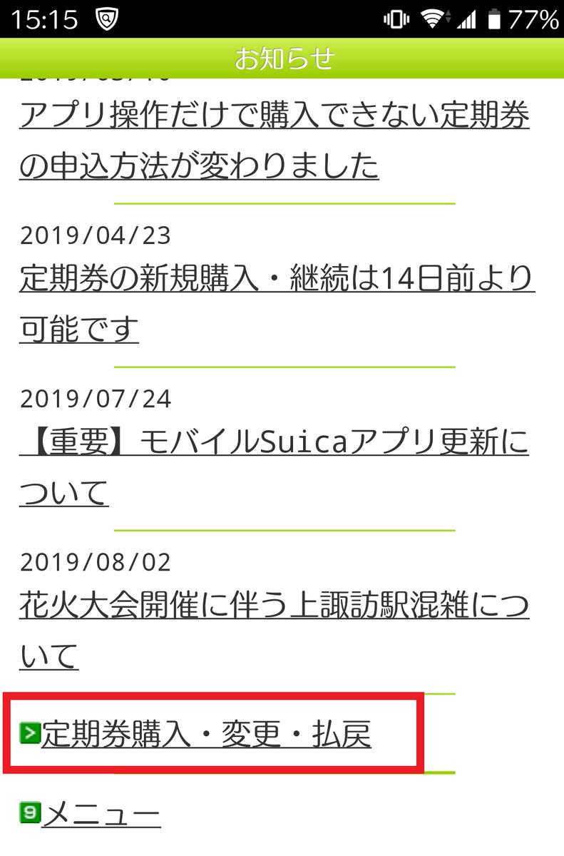 f:id:dai5-law:20190803174049p:plain