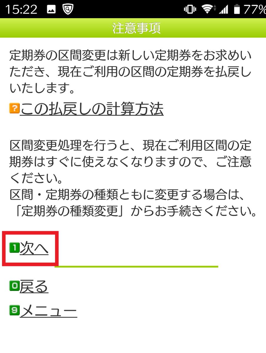 f:id:dai5-law:20190803175706p:plain