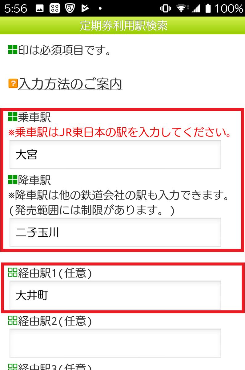f:id:dai5-law:20190803180426p:plain