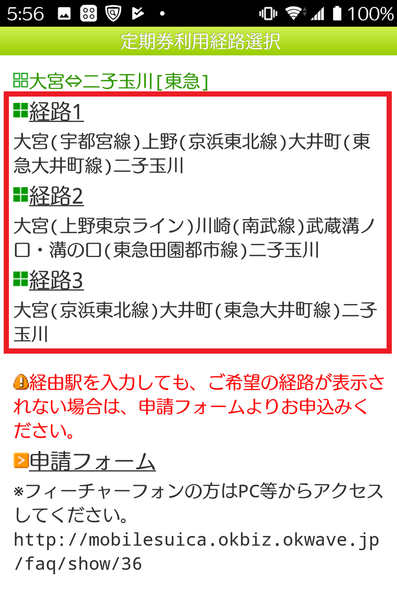 f:id:dai5-law:20190803181205p:plain