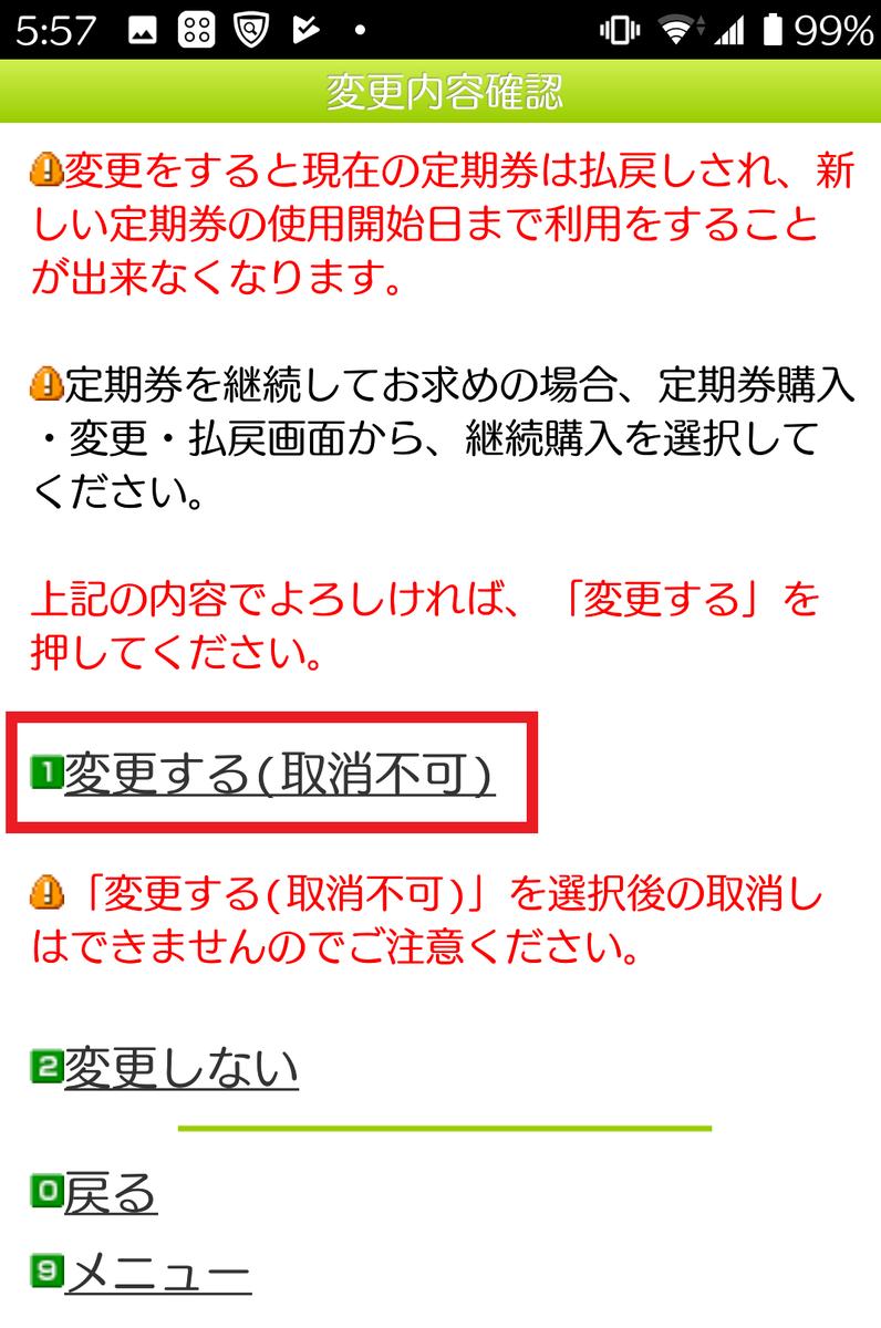 f:id:dai5-law:20190803183949p:plain