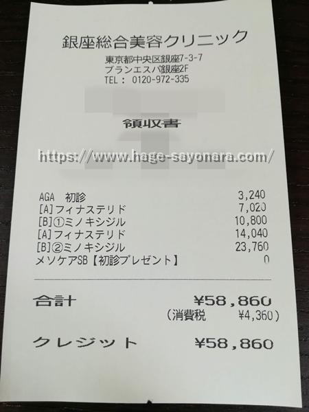 f:id:dai52525:20180714200108j:plain