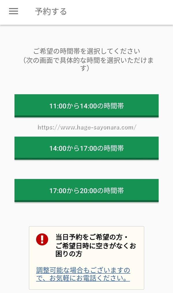 f:id:dai52525:20181029203500j:plain