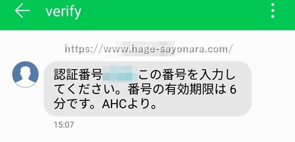 f:id:dai52525:20181029203542j:plain