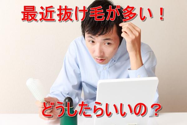 f:id:dai52525:20190306204854j:plain